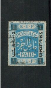 EEF Palestine mandate stamp - 1m with 5m overprint, blues period, Rare!