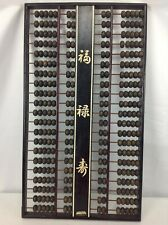VTG Daruma Double Abacus 22x12 Japan Soroban Japanese Wood Oriental Wall Hang