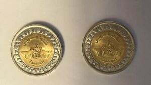 Egyptian One Pound Coin 2015 New Suez Canal Opening Commemorative Coin New