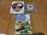 MarioKart 64 Nintendo N64 with BOX and Manual JAPAN 893