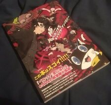 Persona 5 Artbook Character Anthology Import 159 PAGES Japan NEW