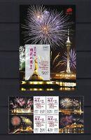 China Macau Macao 2004 International Fireworks Display stamp + S/S
