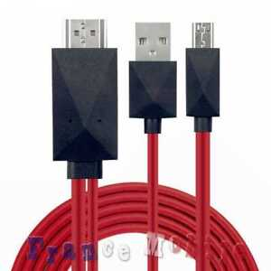 Micro USB MHL-HDMI Cable adapter HDTV For Samsung Galaxy NOTE 2 N7100 2M 1080P