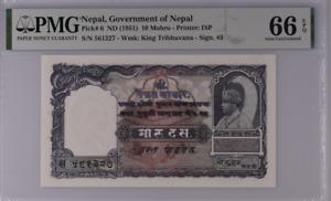 Nepal 10 Mohru ND 1951 P 6 GEM UNC PMG 66 EPQ