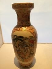 Chinese Enamelled Vase unmarked