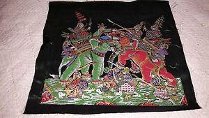 "Indonesia: Handpainted Silk 12"" X 12"" ELEPHANT BATTLE SCENE  150402023"