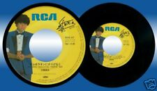 Japanese NON-Stop 45 rpm Record