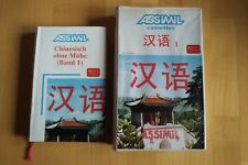 Assimil Chinesisch ohne Mühe kompletter Kurs, Lehrbuch Band 1 und Audios