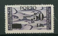 Yugoslavia occupation of Istria 1945 ☀ 0,50L Porto ☀  MNH