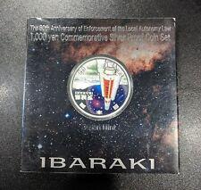 2009 Japan 1000 Yen 1 oz Proof Silver Color Ibaraki Coin 47 Prefectures UNC