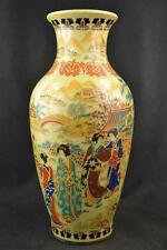 Old Collectible Decorated chinese Handwork Porcelain Drawing Dowager Big Vase