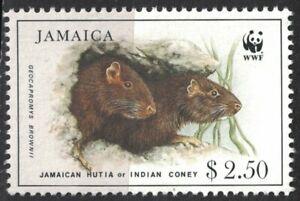 JAMAICA:1996 SC#857 MNH World Wildlife Fund