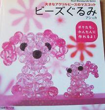 Japanese Bead Pattern Book 3D Beading Animal  Fruits * NEW