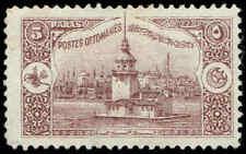 Scott # 256 - 1914 - ' Leander's Tower '