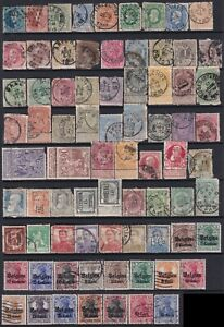 Belgium Stamp 1863-1912 a page of mint and used stamps, mixed conditions