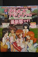 JAPAN Rurubu Girls und Panzer Saishin-ban desu! (Ooarai-machi Guide Book)