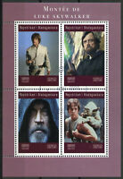 Madagascar 2019 CTO Luke Skywalker Mark Hamill Yoda 4v M/S Star Wars Stamps