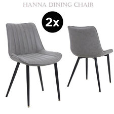 Faux Leather Modern Dining Chairs Style SET OF 2 High Quality Kitchen