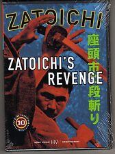 ZATOICHI: ZATOICHI'S REVENGE DVD BRAND NEW SHINTARO KATSU SAMURAI MARTIAL ARTS