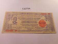 Philippines Emergency WW II Currency 2 Pesos - Bacolod - Nice - # 130784