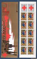 """Carnet Croix Rouge - Numéro 2036 """"Plié"""" Année 1987 Melchior Broederlan"""