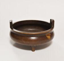 ANTIQUE 18/19th CENTURY CHINESE GOLD SPLASH BRONZE CENSER TRIPOD INCENSE QING