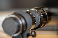 Nikon 300mm f/4.5 AI-S Ed IF