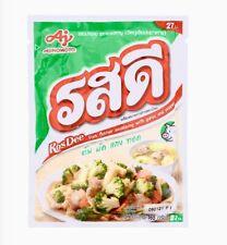 Thai Pork Flavor Seasoning Powder With Garic Peper For Make Thai Food Yummy 165g