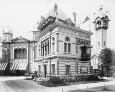 TERRESTRIAL GLOBE 8X10 PHOTO PARIS EXPOSITION 1889