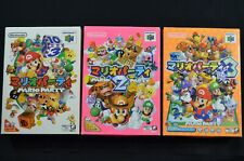 Complete Mario Party 1 2 3 - Japanese Nintendo 64 CIB N64 - Free Shipping