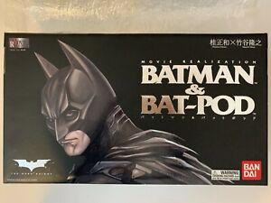 [COMPLETE SET] Bandai Movie Realization Series The Dark Knight Batman & Bat-Pod