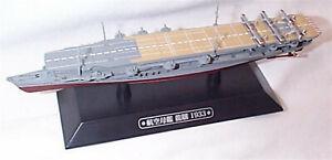 Japanese Aircraft Carrier Ryujo 1933 JS23 Eaglemoss 1/1100 New in blister!