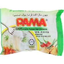 MALAYSIAN INSTANT RICE VERMICELLI NOODLES PAMA SPECIAL FLAVOR