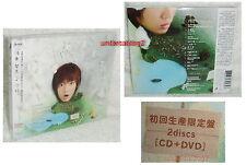 Tomohisa Sako Hajime mashite 2013 Taiwan Ltd CD+DVD (Hajimemashite)