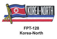 """1-1/2'' X 4-1/2"""" KOREA-NORTH Flag Embroidered Patch"""
