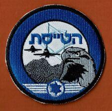 "ISRAEL IDF AIR FORECE F-16 F-16I SIMULATOR RARE,""THE SQUADRON"" PATCH"