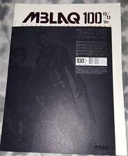 [ MBLAQ - 100% VERS. ] Kpop Album (Used)