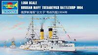 Trumpeter 1/350 05338 Russian Navy Tsesarevich Battleship 1904 model kit  ◆