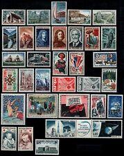 L'ANNÉE 1965 Complète, Neufs ** = Cote 21 €  / Lot Timbres France 1435 à 1467