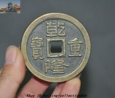 """Old Chinese Dynasty Bronze Copper Ancient Money Couple Coin Coins""""乾隆重宝""""Statue"""