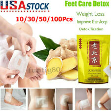 10-100PCS Detox Foot Pads Detoxify Patch Toxins Fit Body Health Care Cleaning US