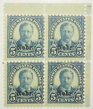 US Stamps #674 Nebraska Overprint 5 cent Block of 4