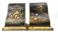 Vintage Oriental Wooden Bookends Black & Gold Pagoda