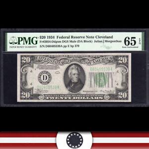 1934 $20 CLEVELAND FRN MULE Federal Reserve Note Fr 2054-Dm D60405539A
