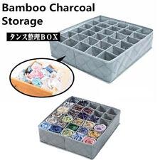 Bamboo Charcoal Storage 30x Grids Organizer For Sock Bra Underwear Drawer Closet