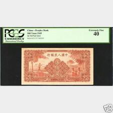 CC032 1949 China People's Republic Bank of China. 500 Yuan, P-842. PCGS EF40