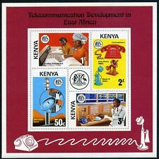 Kenya 56-59,59a sheet,MNH. Telecommunication development in East Africa,1976.