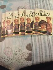 Say What Guided Reading 6 Book Lot