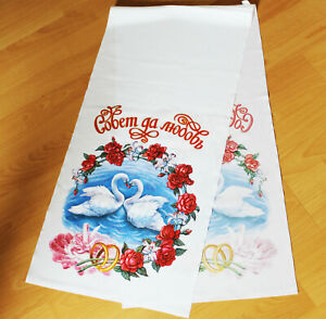 Wedding Hochzeitshandtuch Ruschnik Hochzeitstuch m.Glitzer Hochzeit Рушник 150cm