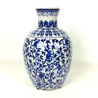 Decorative Asian Vase Tall Jar Cobalt Blue White Monkeys Ceramic Chinoiserie